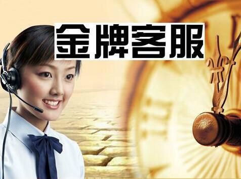 欢迎访问 忻州海尔热水器官方网站%售后服务维修咨询电话