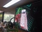沧州LED室内外全彩显示屏批发制作安装单双色显示屏