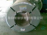 厂价过磅热销上海冷轧卷可开冷轧钢板 冷轧铁板 冷板 SPCC冷轧
