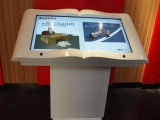 電子翻書廠家提供互動式電子翻書設備