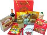 河南地方特产 坚果礼盒杂粮礼盒品牌月饼粽子干菜礼盒批发商