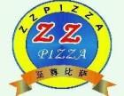 至尊披萨加盟费多少钱?