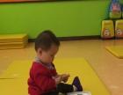 太原爱乐祺国际早教进阶式入园缓适班5月班马上开课了