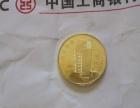 孙中山150纪念币