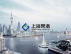 精美网站建设上海网站建设,私人网站建设,企业建站