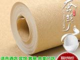 素色纯色满铺壁纸 卧室客厅电视背景压纹防水工程特价环保PVC墙纸