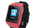 智能手表手机WP-2 计步器腕表 智能健康运动 手环智能穿戴设备