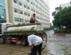 专业疏通下水道.马桶.地漏.高压清洗管道,吸污吸粪