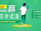 深圳sat培训机构