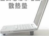 电脑周边 日式笔记本电脑散热垫 笔记本电脑脚垫 支撑脚垫