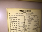 TCL电冰箱