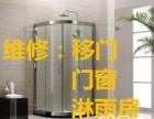 南京玻璃门维修 地弹簧门夹安装 移门维修 滑轮安装