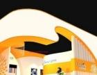 承接展厅设计 展台设计 展柜设计 展台制作与搭建