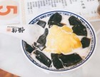 武汉恒信牛奶甜品专家加盟费用高吗?加盟热线