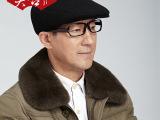 昊吉中老年男士帽子老年人鸭舌帽棉帽冬季护耳帽圆顶八角帽贝雷帽