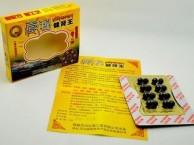 藏秘健肾王多少钱一盒//几粒(图)