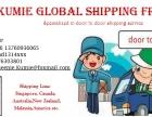 找一家值得信赖的货代公司帮我把旧家具海运到加拿大门上