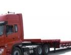 榆林大件设备工程机械挖机物流运输托运公司