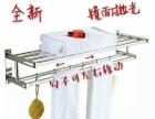 不锈钢浴巾架洗手间毛巾架