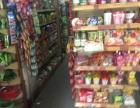 超市转让 日流水4000-5000接手即可营利