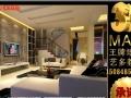 室内、园林、平面广告设计、淘宝美工、家具设计培训