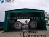泰州供应活动雨棚,靖江工业大型活动仓库防雨帐篷
