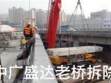 赤峰支撑梁切割绕城高速拆除跨公路桥拆除临时支座切割