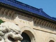2015年5月22号长沙出发南京爱情隧道、中山陵、夫子庙、纪念馆