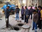 渝中区袁家岗大坪医学院路石油路周边家庭卫生间洗菜池