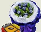 七夕节玫瑰礼盒鲜花生日乔迁开业花篮公司盆景绿植盆栽