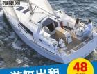 三亚拼船出海,48尺豪华潜水摩托艇游艇送水果饮料