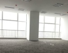 中南金石 213平 精装 高档写字楼 随时看房