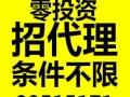 较火爆的德沃微商代理,上班族宝妈学生党兼职**