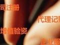 2017阜阳注册一条龙服务哪家强阜阳代理申请注册记