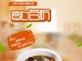 小燕子烤肉拌饭脆皮鸡饭特色小吃让你活得更健康
