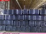 供应欧标槽钢 UPN240 85欧标槽钢现货
