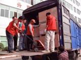 东营长途搬家 东营异地搬家运输