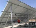 屋顶太阳能光伏发电 商业屋顶光伏发电 家庭屋顶太阳能供电