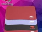 深圳锐丁 鼠标垫牌子哪个好 鼠标垫十大品牌 鼠标垫品牌
