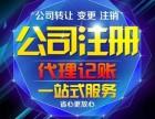 杭州拱墅区注册物流公司道路货物运输经营许可证照条件 流程材料