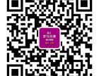 莆田罗马风情婚纱摄影网络专场,预定立减1000,快抢!