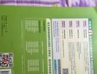 河北省教师招聘考试专业用书低价全新转让