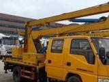 厂家直销东风江铃12米-22米高空作业车,有现车