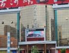临夏中广传媒有限公司中心广场户外高清LED大屏招商