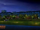 北京园林景观效果图制作