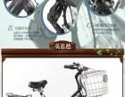 转让锂电池电动自行车