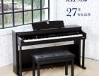 克拉乌泽电钢琴M70L,标准88键重锤,音色超好,厂家货源