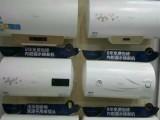 美的电热水器/燃气热水器/空气能等各品类热水器