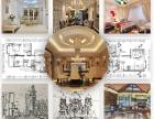 广州室内设计培训 零基础学室内装修设计多少钱