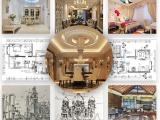 鄭州不錯的全屋定制設計培訓 家具設計 室內裝潢培訓班